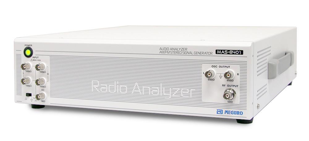MAS-8401OSC オーディオアナライザ