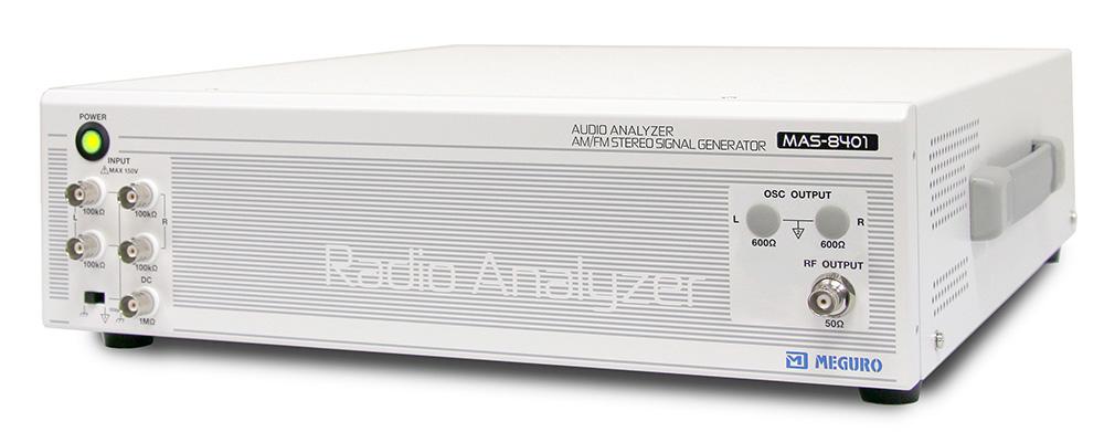 MAS-8401 オーディオアナライザ