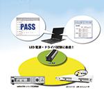 スイッチング電源自動検査システム<br>PTS-mini / LTS-mini