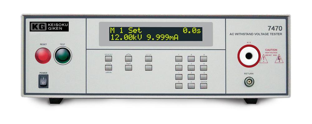 超高電圧耐圧試験器7470シリーズ