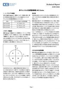 TechnicalReport_201001のサムネイル