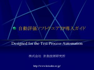 guide-system20110701のサムネイル