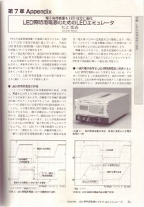 Defense_technology_201305のサムネイル