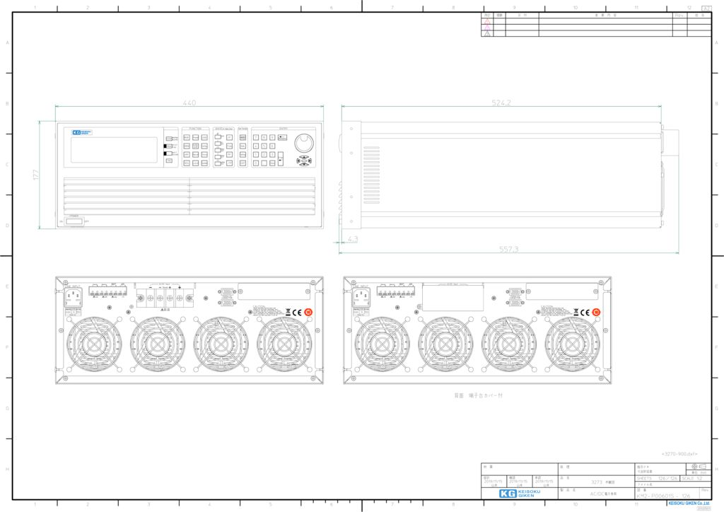 3273外観図PDF