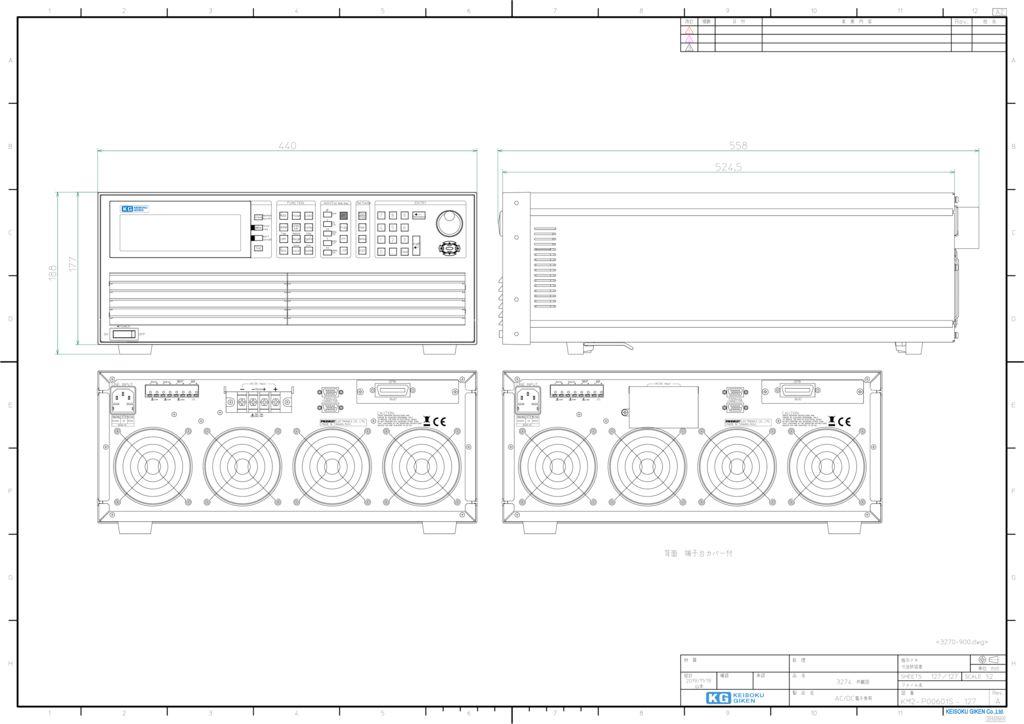 3274外観図PDF