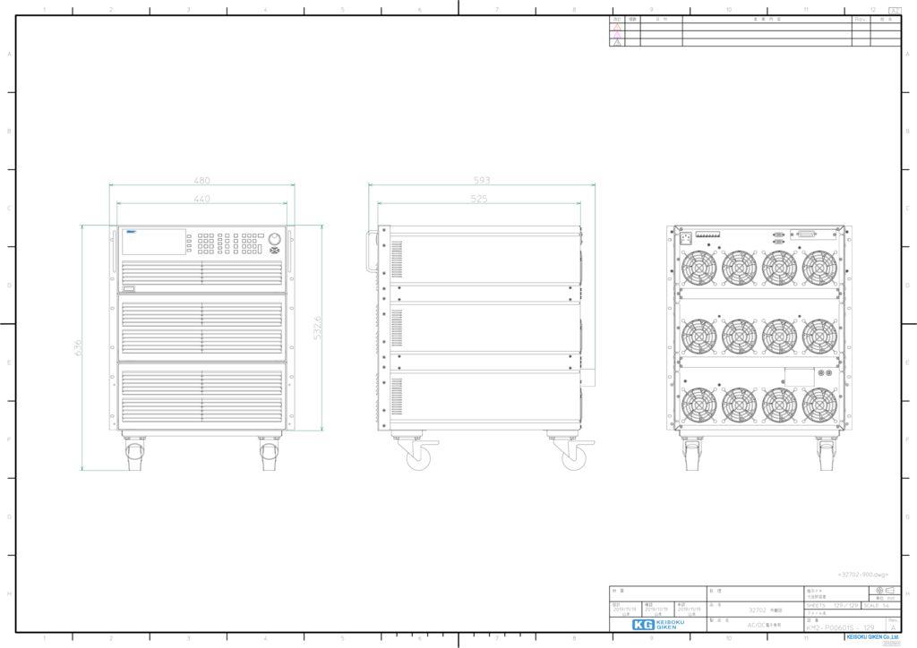32702外観図PDF