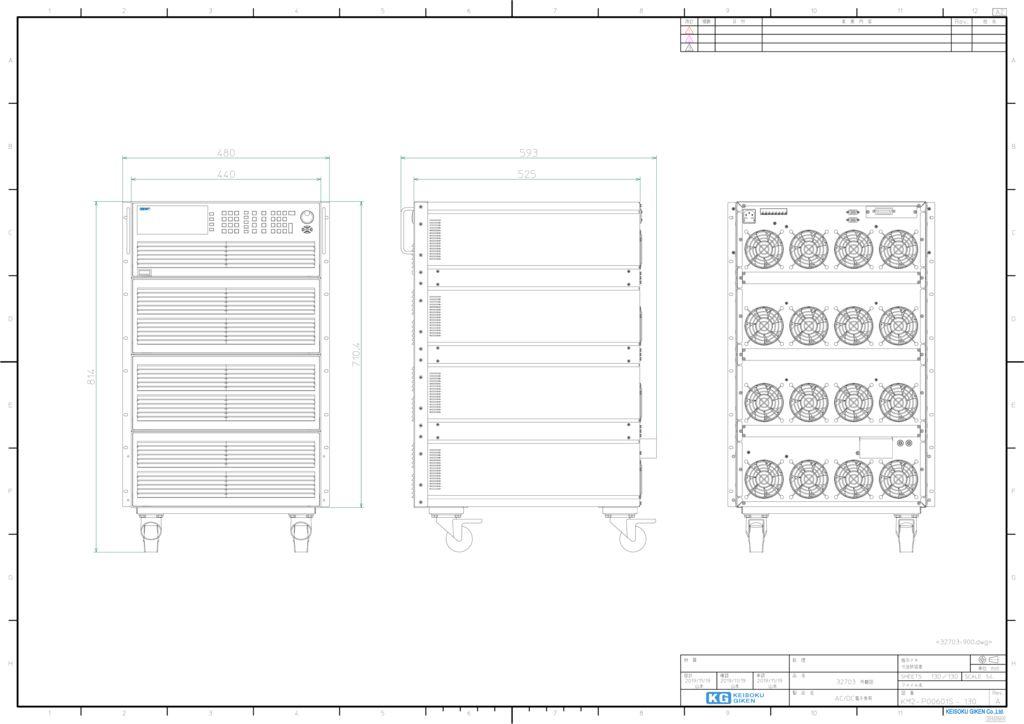 32703外観図PDF