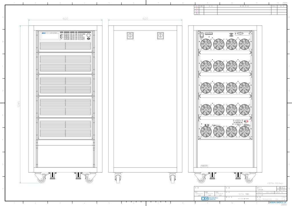32704外観図PDF