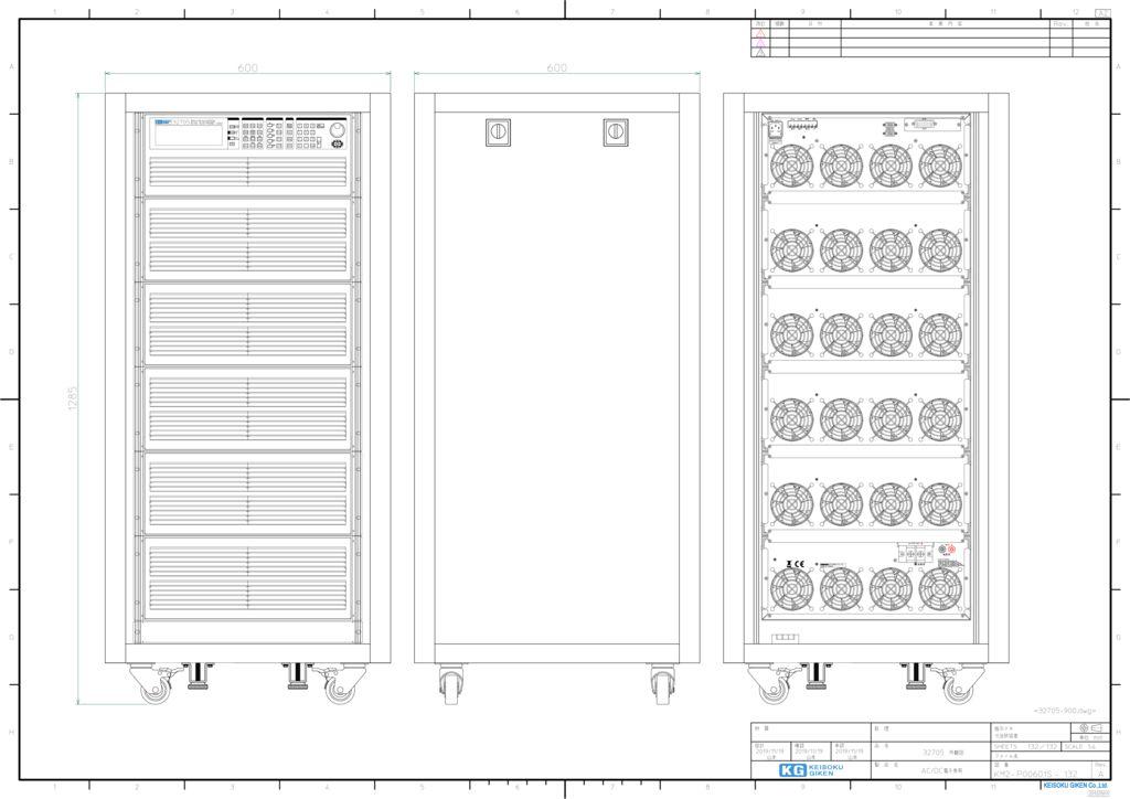 32705外観図PDF