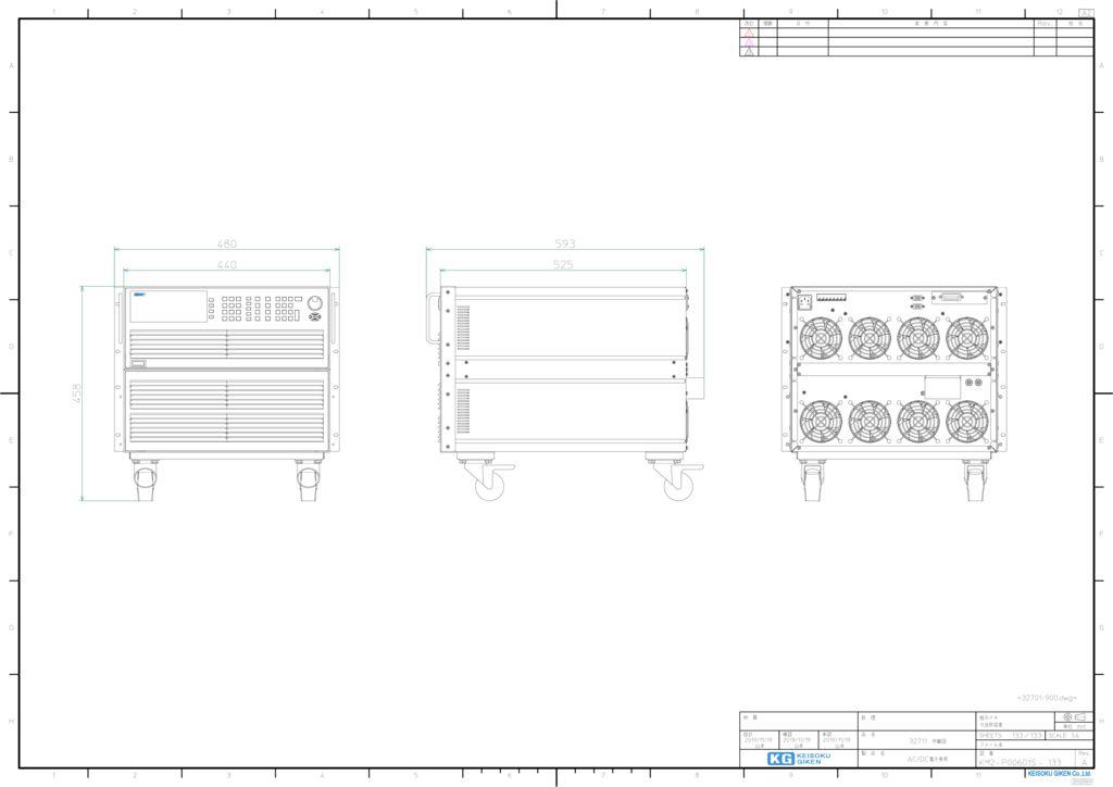 32711外観図PDF