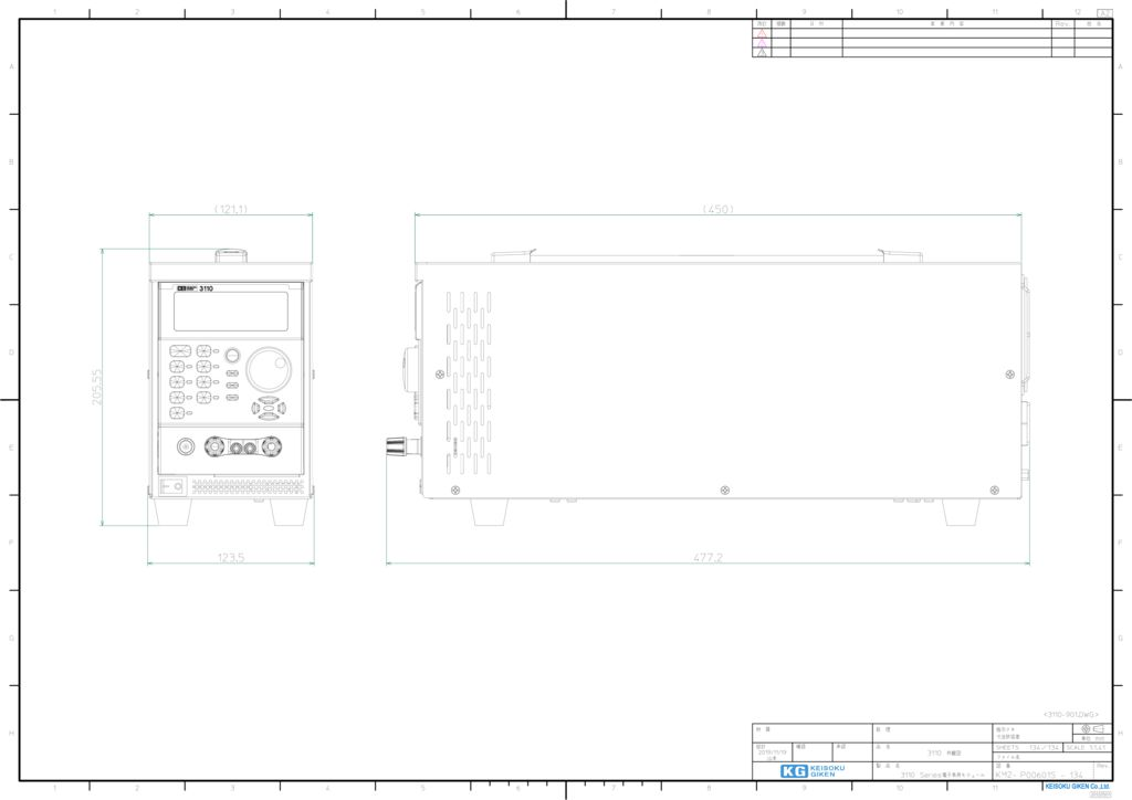 3110外観図PDF