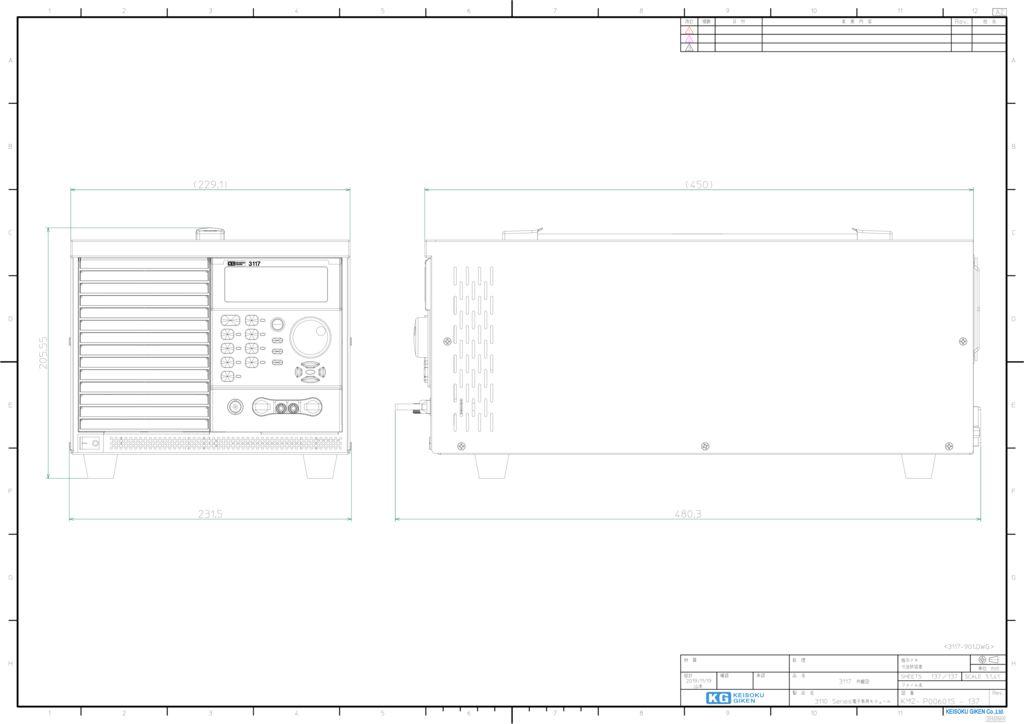 3117外観図PDF