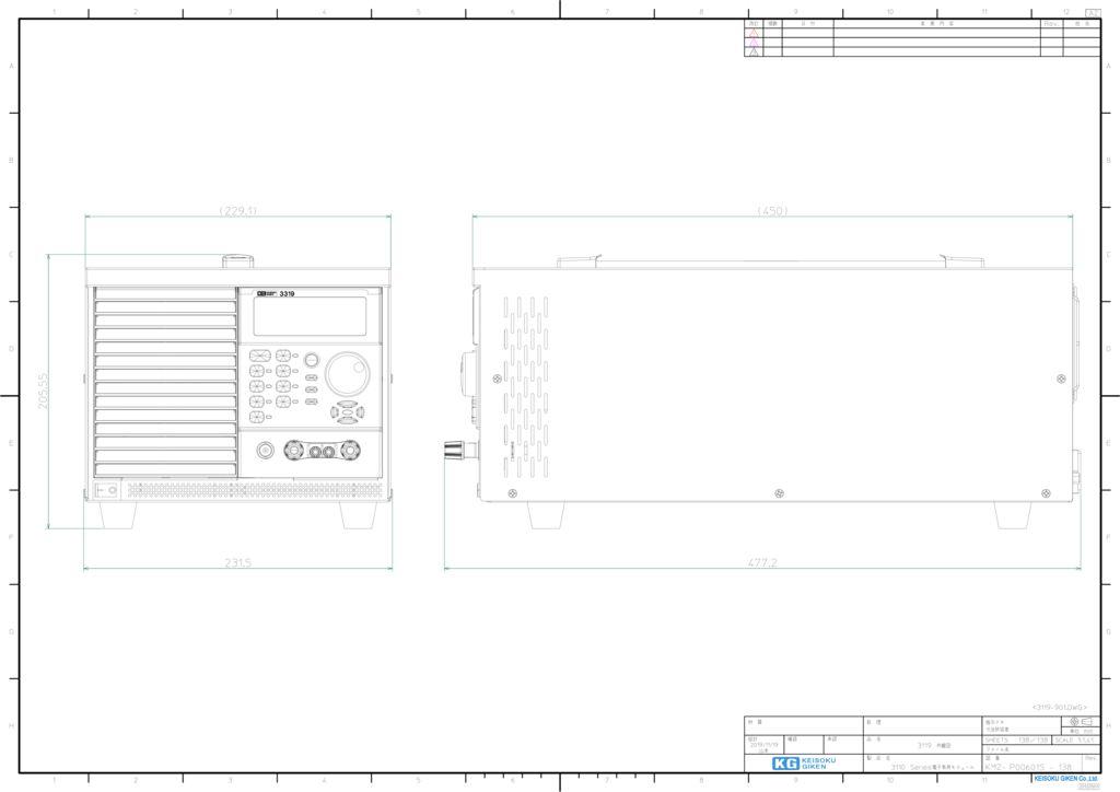 3119外観図PDF