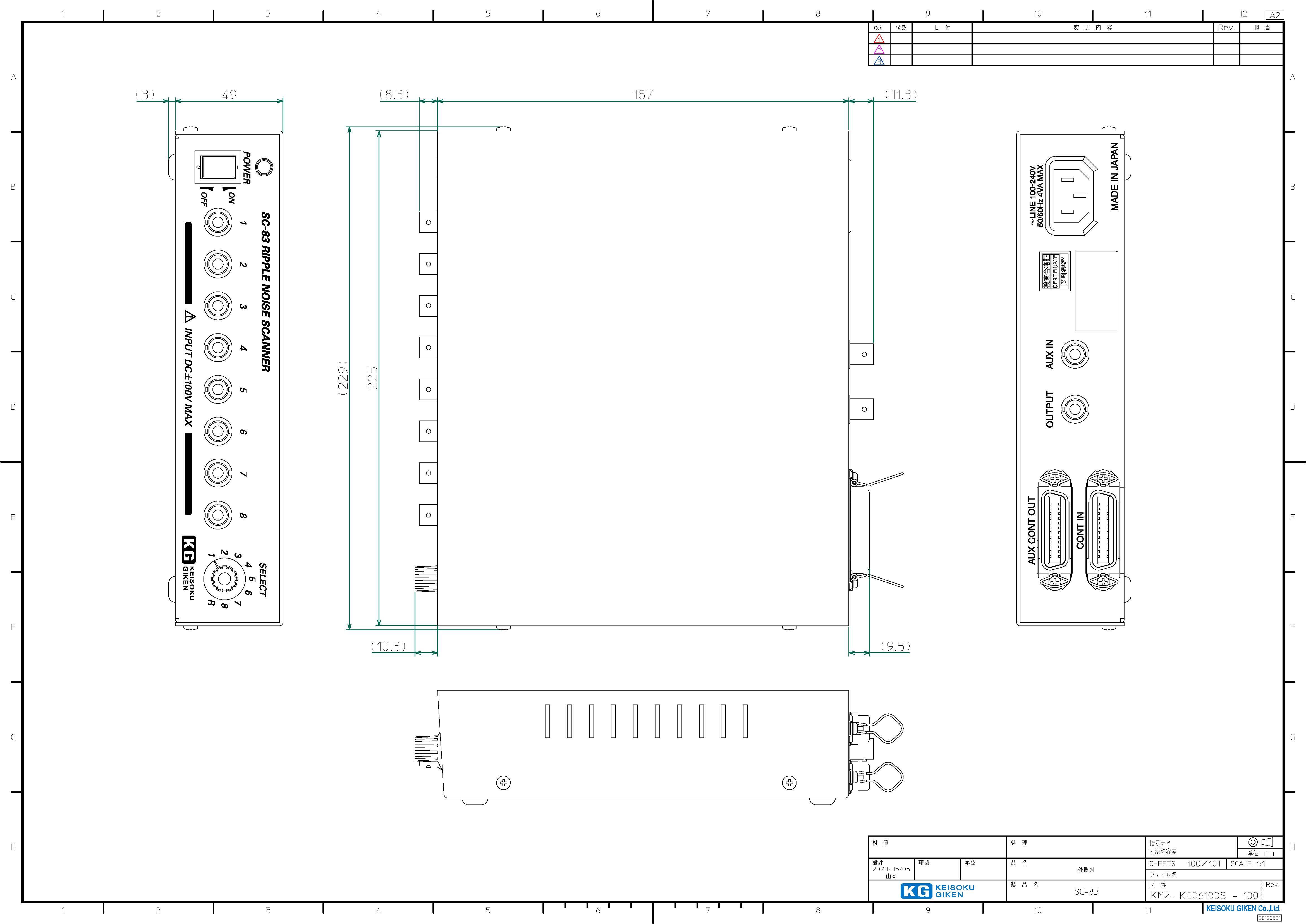 SC-83外観図PDF