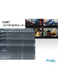 thumbnail of ki_pro_ultra_brochure_nab_2016_c