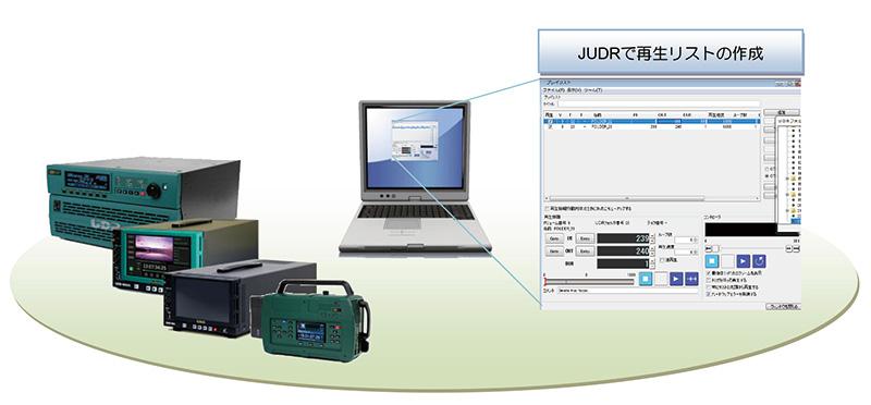 JUDRアプリケーション