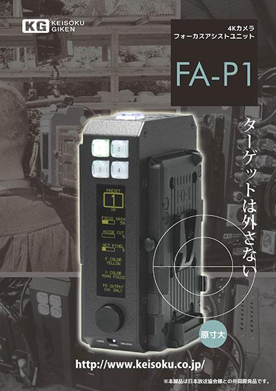 FA-P1