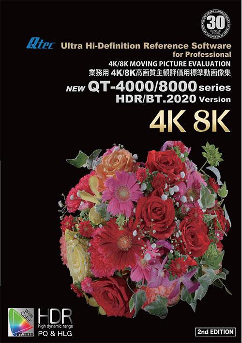 QT-4000/8000