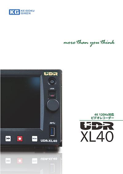 UDR-XL40