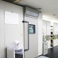電気標準室